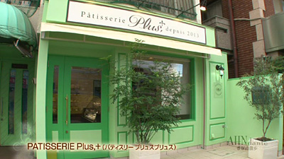 PATISSERIE Plus,+