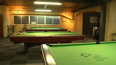 Billiards Cafe&Bar 9-UP