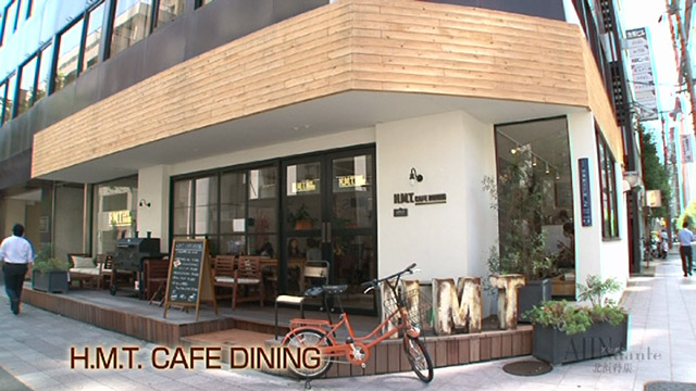 H.M.T. CAFE DINING